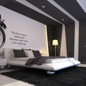 sypialnia nowoczesna cover