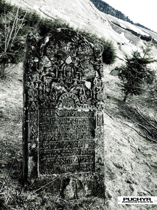 Cmentarz_Zydowski_w_lutowiskach_opuszczony_zaniedbany_kirkut_4