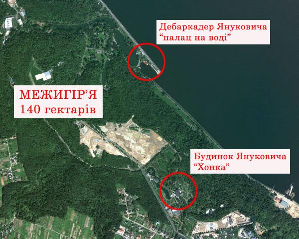 luksusowe-wille-i-pałace-domy-jak-wygladaja-nieruchomosci-wiktora-janukowicza-prezydenta-ukrainy-20