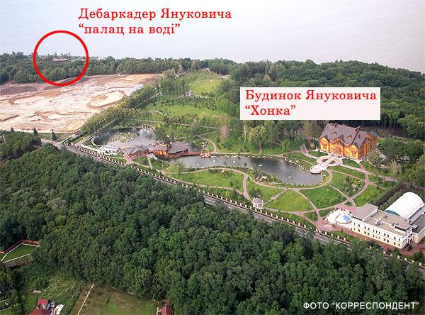 luksusowe-wille-i-pałace-domy-jak-wygladaja-nieruchomosci-wiktora-janukowicza-prezydenta-ukrainy-21