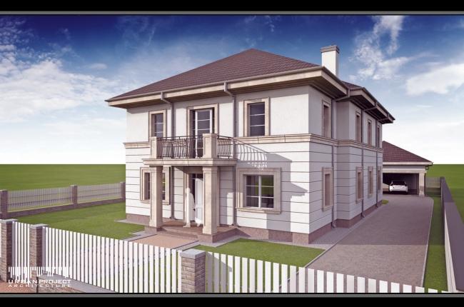 projekt_domu_wyjatkowy_nowoczesny_mały_tani_dom_indywidualny_ładny_14
